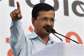 delhi government s order chief secretaries to be found guilty of corruption