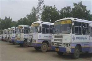 rajasthan roadways employees strike begins