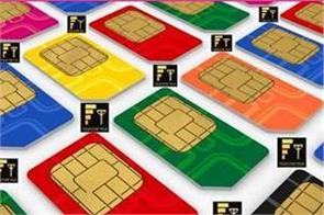 mobile users not happy with service providers 45 million port numbers in may