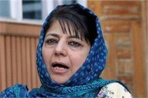 mehbooba dismisses speculation of possible alliance between pdp congress