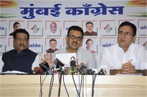 congress blames land scam in navi mumbai strike targets on fadnavis