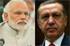 modi talks with erdogan on bilateral relations