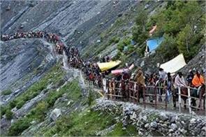 amarnath yatra will be postponed due to burhan wanis second anniversary