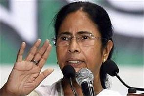 bjp responsible for incidents of mob assassination mamata