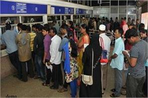 no need to be queued unsecured tickets from mobile app