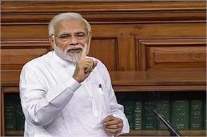 125 crore people trust pm nda after winning trust vote