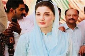 sharif and mary want not to go to a rest house from prison report