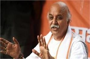 no substantial increase in msp of crops togadia