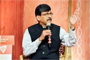 shiv sena s statement on rahul s throat it is surprising for modi