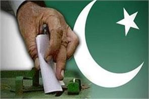 elections made pakistan interesting by political developments