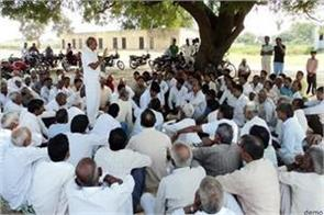 save the object to make panchayats active and strong punjab save campaign