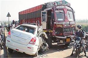 traffic crimes should be dealt with strictly