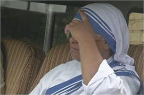 selling and sexually exploiting children in missionaries of charity