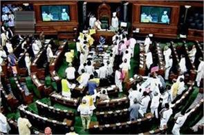 due to no confidence motion gains in profit to nation and parties