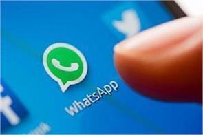 inadequate whatsapp initiative