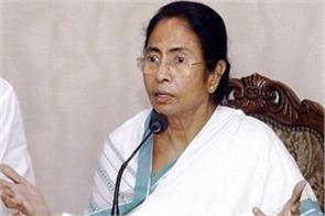 mamta banerjees ambition