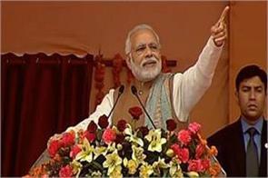 pm modi launches bansagar project in mirzapur