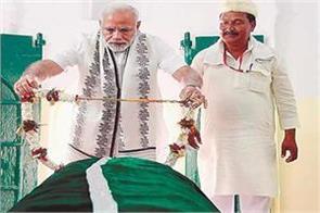 why is the joke of prime minister modi in maghaur
