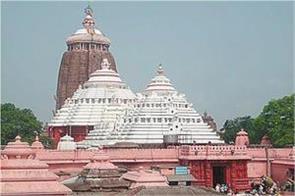 supreme courts good initiative in religion