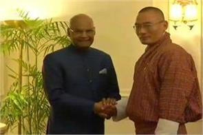 india committed to socio economic development of bhutan kovind