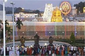 devotees donated rs one crore in tirupati temple