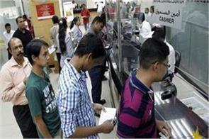 uae for the family indians send the most money