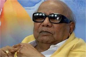 dmk chief m karunanidhi recruited in kaveri hospital in chennai