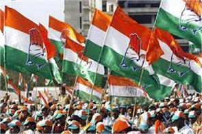 congress to protest against raphael deal in mumbai today
