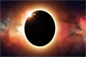 the longest full moon eclipse of the century today