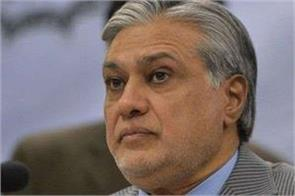 pakistan election commission suspends dar senate membership