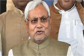 bihar chief minister nitish kumar will attend todays jdu meeting