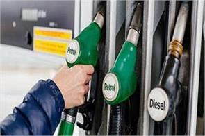 prices of petrol and diesel will increase again