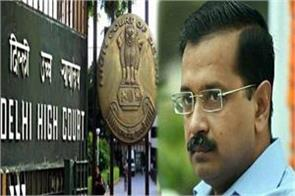 advantage case aap s 20 mla s petition will be heard today