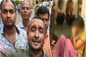 unnao gangrape case cbi chargesheet filed against kuldeep sengar s brother