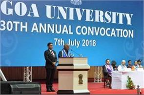 president to address goa university convocation