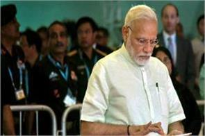pmo ask modi how many can cut lace in 6 months