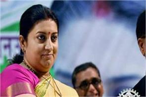 smriti irani still intervenes in ministry of human resources