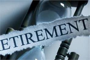 extension required after retirement principals will have to give the examination