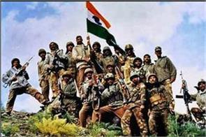 kargil vijay diwas today the indian army wrote the vijay gatha