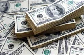 foreign exchange reserves decrease 73 45 million dollar