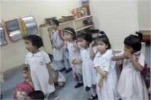 delhi school lock girls students in basement for 5 hours