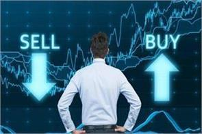 top stocks for today business