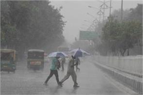 torrential rain warning in 14 states