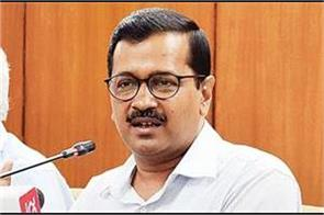 who are obstructing school building constructions kejriwal