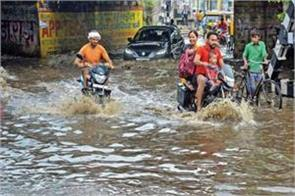 monsoon then active in north india