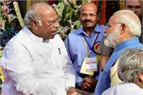 modi tried to seduce kharge