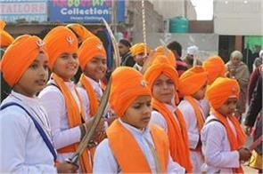 new york schools will study about sikh religion