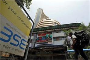 sensex up 60 points and nifty open 10950