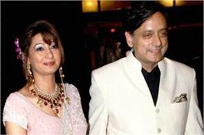 sunanda pushkar case shashi tharoor gets bail in cash of rs 1 lakh