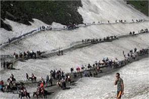 amarnath yatra intensive attack travel alert